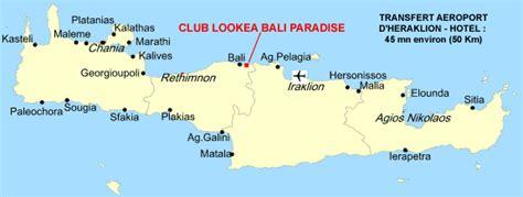 hotel  etoiles club lookea bali paradise bali crete