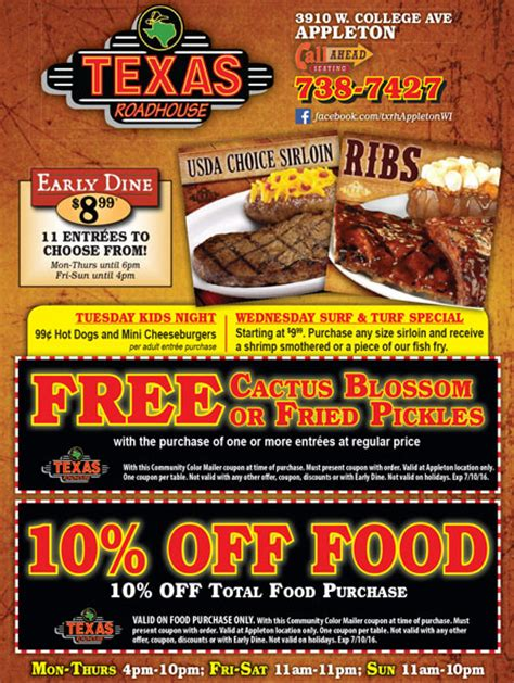 Texas Roadhouse Gift Card Balance - coupons for texas roadhouse rock and roll marathon app