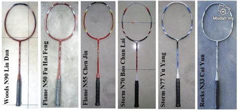 Raket Lining N33 ds sports shop li ning badminton racquet
