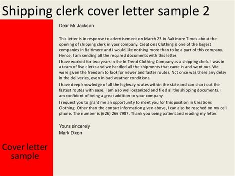 Throw Out Clerk Cover Letter by Shipping Clerk Cover Letter