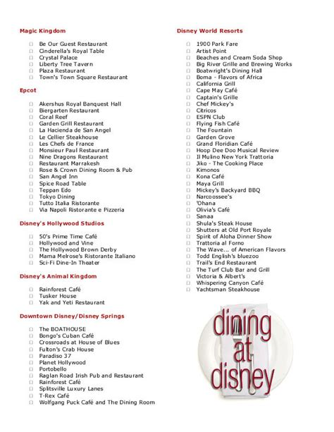 dining table service disney dining table service checklist
