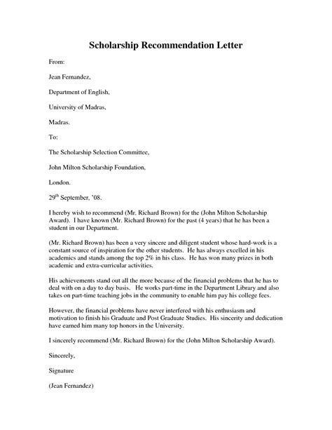 Letter Of Recommendation Scholarship Recommendation Letter Sle For Scholarship Pdf Sles