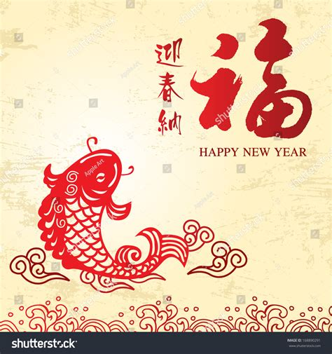 fish meaning in new year new year card with typography and fish