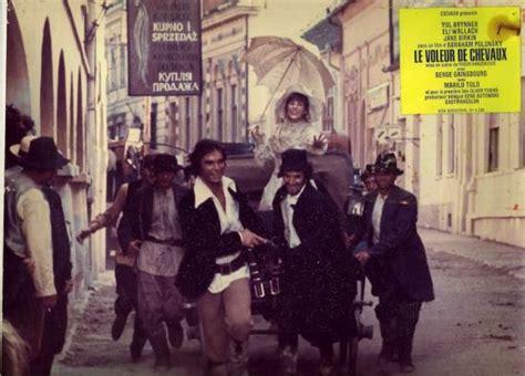 film un romance de novela romance de un ladron de caballos 1971 dvd release