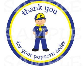 Boy Scout Thank You Card Template by Popular Items For Cub Scout On Etsy