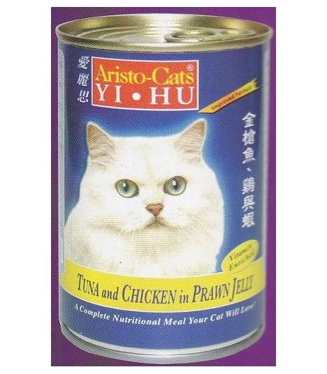 Cats Chicken In Prawn Jelly product aristo cats tuna chicken in prawn jelly 400g singapore s top pet shop for