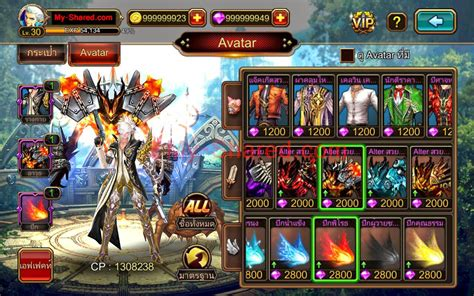 download mod game kritika kritika the white knights hack trainer tool no survey
