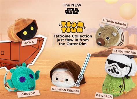 Hw Pajamas Stripe Tsum disney store official site for disney merchandise