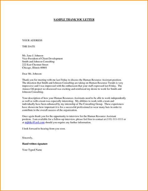Sle Letter Of Recommendation From Employer For College Personal Letter Format Sle Best 28 Images Personal Letter Of Recommendation Graduate School