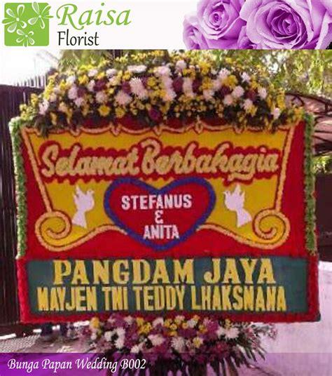 Karangan Bunga Papan Wedding 85733280003 bunga papan wedding b002 raisa florist