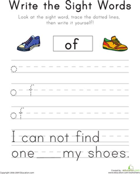 seeing sight words quot of quot worksheet education