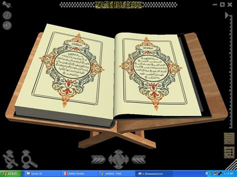 al quran sebagai pedoman hidup  generations