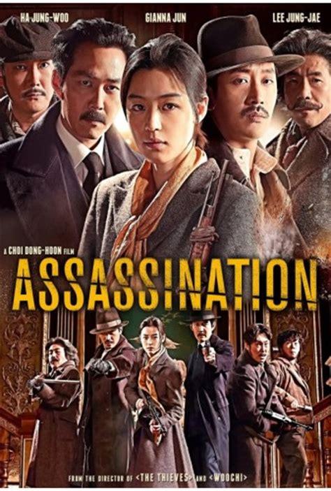 assassination teaser korean action movie 2015 kmovie spotlight review of assassination 2015 the