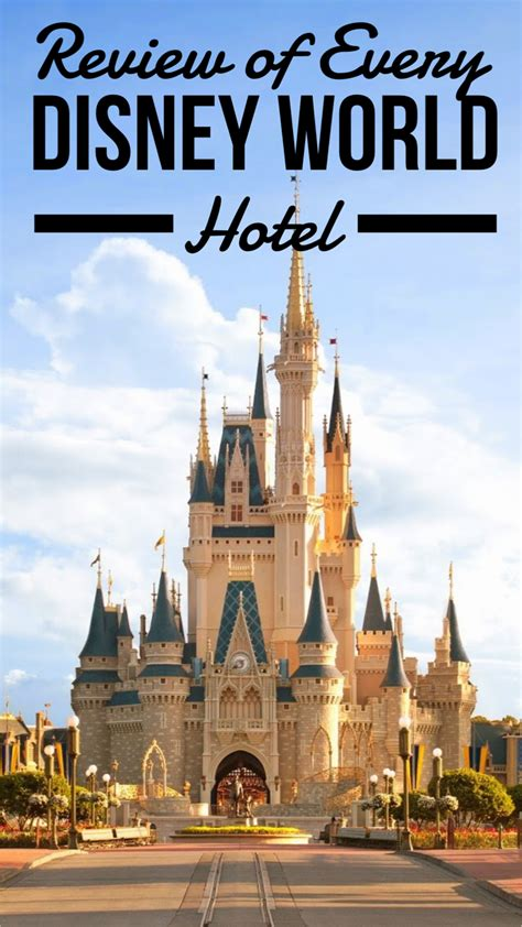disney world hotel reviews 2018 pros cons of every wdw resort