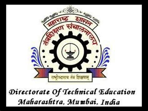 Dte Mba Cap by Dte Maharashtra Cap 3rd Allotment Results 2017 For