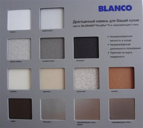 Blanco Sink Colors 28 Images Blanco Sink Colors White