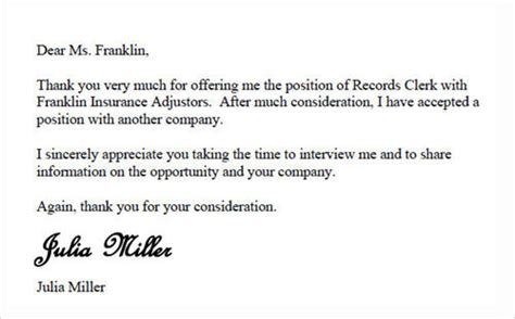 thank you letter after turning interviewing skills following up after an