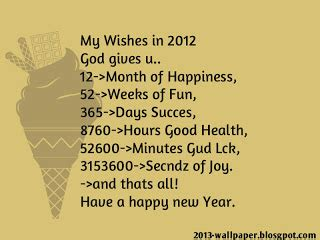 innovative new year wishes merry christmas and happy new