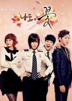 dramanice queen flower sapai jao at dramanice lakorn pinterest drama