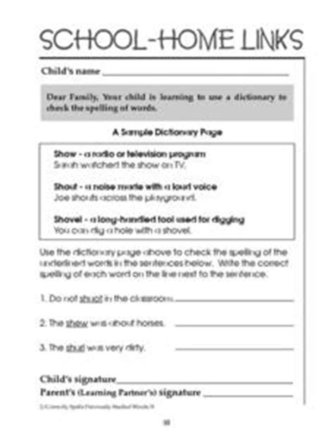Grammar Check Worksheet by Use A Dictionary To Check Spelling Worksheet For 2nd 3rd