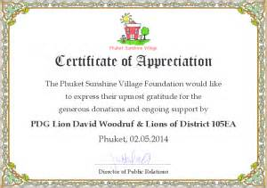 Certificate Of Appreciation For Sponsorship Template Archive Multiple District 105 Peterborough Lions