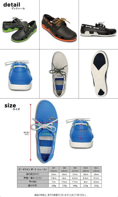 crocs boat shoes south africa clustic r rakuten global market crocs beach line boat