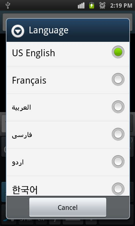 add language to android android select language arabic in arabic in in stack overflow