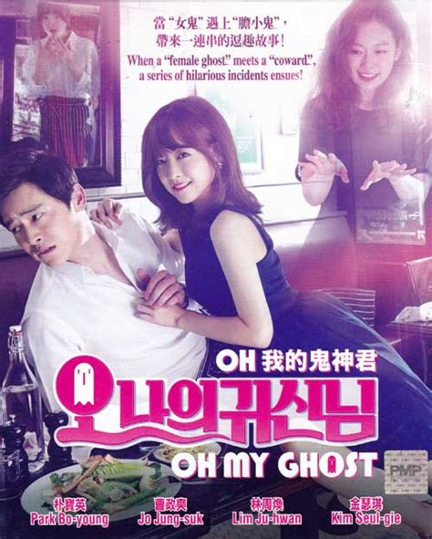 film drama korea oh my ghost subtitle oh my ghost thai movie oh my ghost dvd korean tv