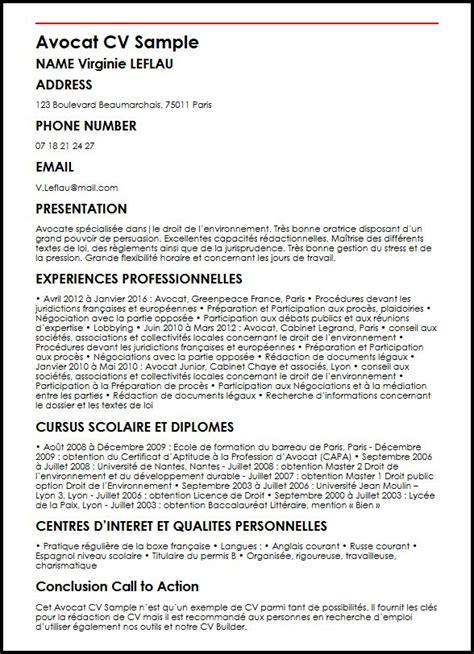 Exemple De Cv De Travail by Modele De Cv Avocat Moncvparfait