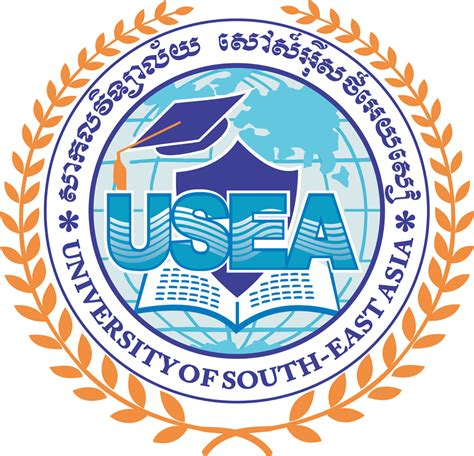 Http Www Mba Exchange V Php Id Cu590e84c6c66eb by Usea Siem Reap Of South East Asia