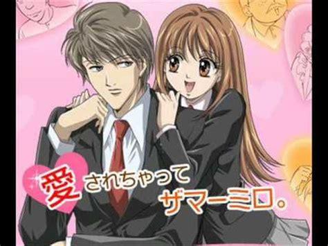 imagenes japonesas de amor animes comicos romanticos 3 youtube