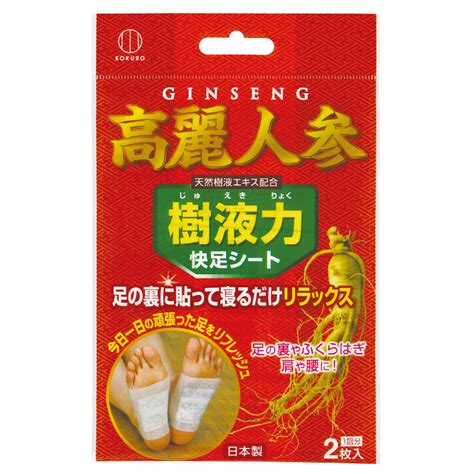 Sole Detox Pads by Ginseng Detox Foot Pads 2 Sheets Pop Display Mount