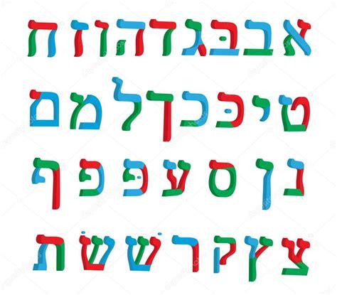 lettere dell alfabeto ebraico lettera 3d ebraico tipo di carattere ebraico colore