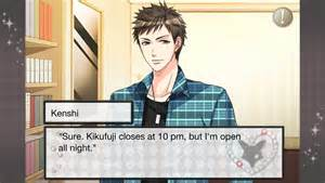 Letter Thief X Kenshi Kenshi Inagaki My Otome Experience