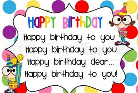 Wish You Happy Birthday Song Mp3 The Gallery For Gt Happy Birthday Song Lyrics