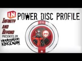 disney infinity power disc profile ant man youtube