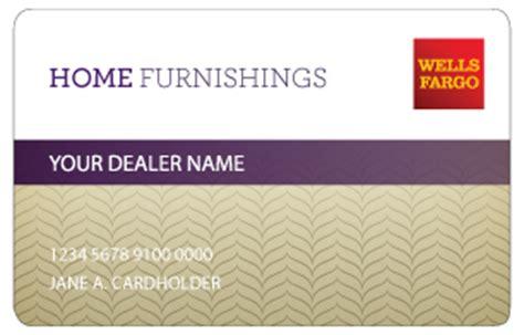 enroll fargo home furnishings credit card program