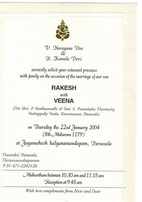 marriage letter format in flowersheet
