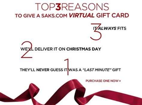 Saks Gift Cards - last minute gifts virtual gift cards purseblog