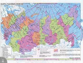 maps of russia detailed map of russia with cities and