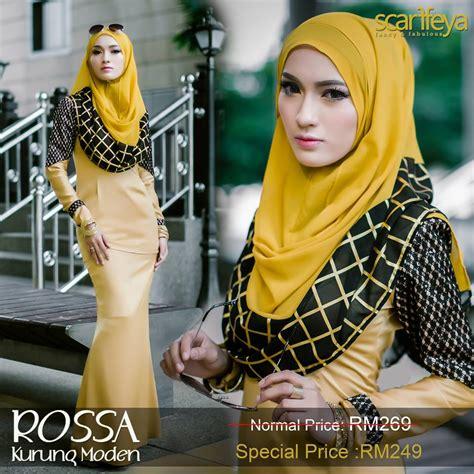 Baju Melayu Zery Zamry jom intai intai koleksi kurung moden scarffeya 2015 fesyen cari infonet