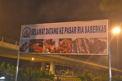 Harga Waring Ikan Bandar Lung travel my way jelajah miri part 4 muzium petroleum