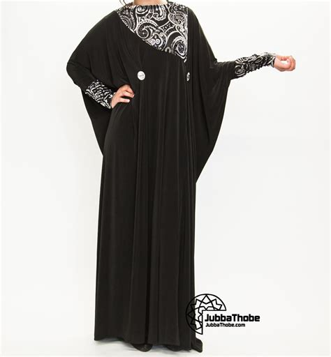 Jilbab Jersey white on black design jersey abaya 163 49 99