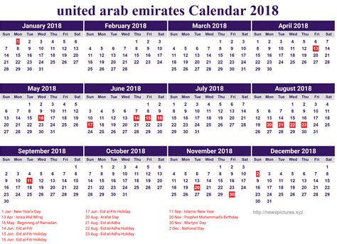 when is when is eid ul fitr 2018 printable calendar templates