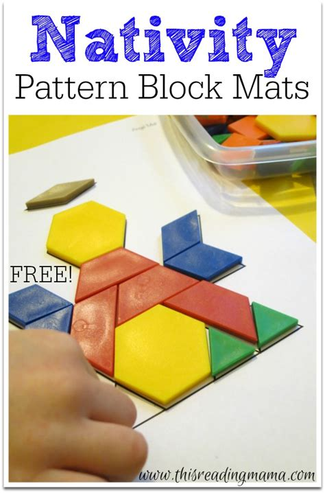 free nativity pattern block mats free homeschool deals
