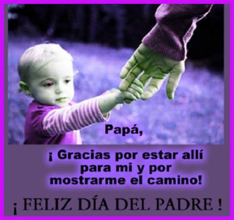 coplas cortas para el dia del padre poesias para el dia del padre largas y bonitas frases