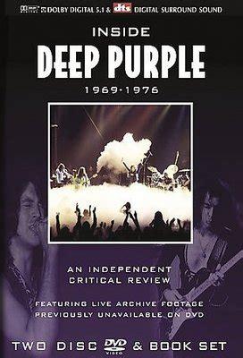 Cd New Inside Import progressive psychedelic rock import cds lps cd