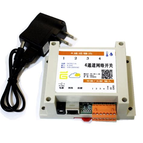 Switch Temperatur Mobil 4 channel network relay switch remote gprs mobile web tcp modbus ebay