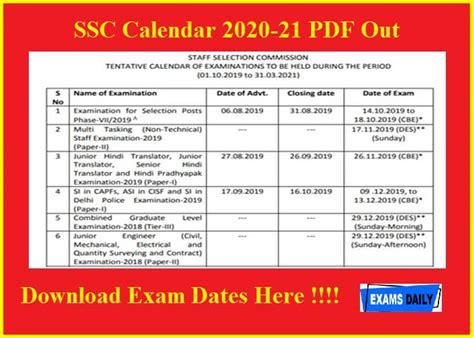 ssc calendar      exam   examsdaily tamil