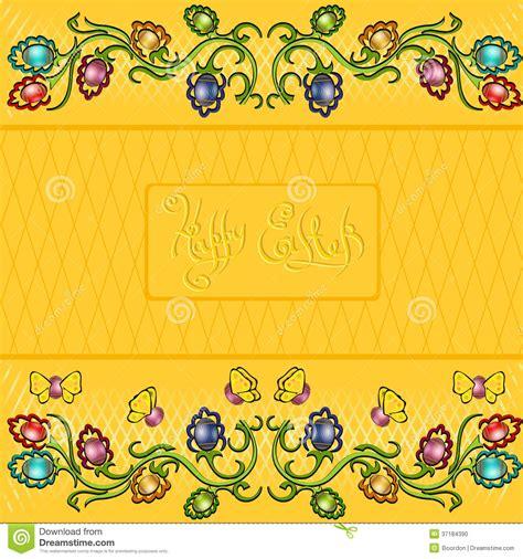 yellow egg pattern yellow easter egg pattern background stock photo image